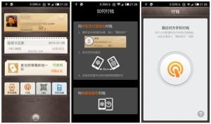 ali-wallet the eWallet of Alibaba